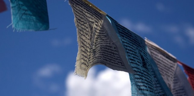A prayer flag